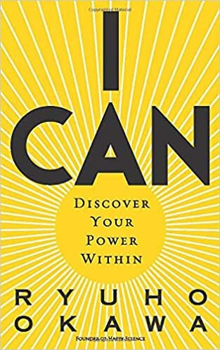 I Can: Discover Your Power Within (Kindle)